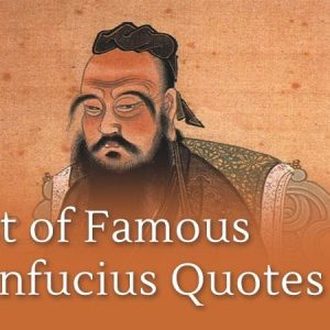 Confucius Quotes Confucius Quotes on Education Confucius Quotes on Knowledge Confucius Quotes Wisdom Experience Confucius Quotes on Leadership Confucius Quotes on Life Confucius Quotes on Work Confucius Quotes on Love Confucius Quotes on Filial Piety Confucius Quotes on Friendship Confucius Quotes on Family Confucius Quotes on Perseverance Confucius Quotes on Happiness Confucius Quotes about Friends Confucius Quotes about Food Confucius Quotes about Beauty Confucius Quotes about Job Confucius Quotes on Music Confucius Quotes i do and i understand 100+【Confucius Quotes】- Philosopher & Chinese Teacher This Time We Come up With The Unique Quotes by Confucius. These Amazing Collection of Education And Knowledge Yet Leadership Quotations Are About Love, Life, Music, Work, Wisdom Experience, Filial Piety, Friendship, Family, Perseverance, Happiness, Friends, Food, Beauty, Job And so on.